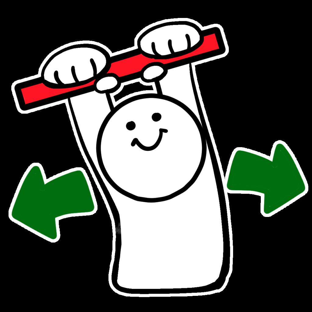 棒体操体幹側屈(Stick gymnastics)